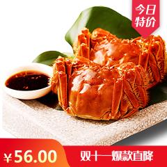 螃蟹 (公)鲜活 梁子湖 500g