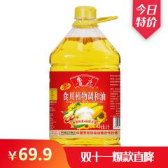 鲁花 食用油 非转基因 植物食用调和油 5L