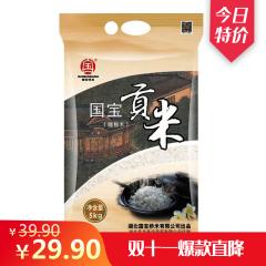 国宝贡米5KG 5kg