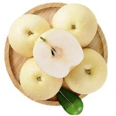 皇冠梨 新鲜水果 约2000g