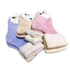 贝特羊绒童袜 大中小号(适合1-9岁) 大中 1双