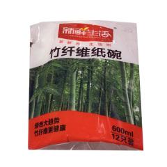 新鲜生活竹纤维纸碗 600mlx12只