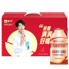 蒙牛乳酸菌饮品 100ML*4