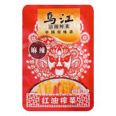 乌江麻辣红油榨菜 80g
