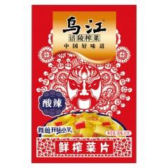 乌江酸辣鲜榨菜片 80g