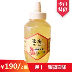 蜜淘 洋槐蜂蜜 1KG 1kg
