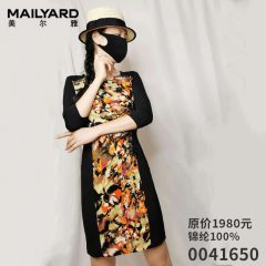 美尔雅 连衣裙0041650 实拍图 9码
