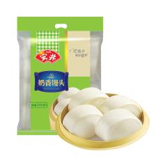 安井 奶香馒头1kg