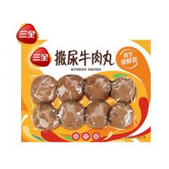 三全 撒尿牛肉丸160g(真空装)