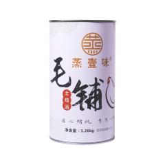 蒸壹味毛铺土鸡汤1260g  (预售3天送达)