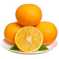 爱媛果冻橙 500g(±30g)
