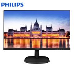 飞利浦 273V7QDSBF 27英寸显示器 低蓝光爱眼不闪屏 IPS显示屏 27英寸