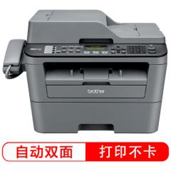 兄弟 7480d黑白激光打印机一体机复印扫描 办公自动双面打印机 兄弟7480D