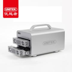 优越者Y-3372 USB3.0手提式磁盘阵列盒USB3.1/.eSATA 3.5英寸双盘位