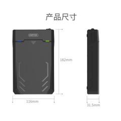 优越者 移动硬盘盒usb3.0SATA串口2.5通用英寸硬盘底座玩客云外置固态硬盘盒子 Y-3035