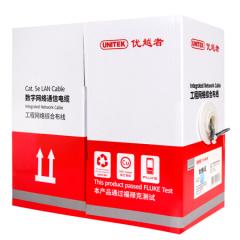 优越者(UNITEK)原装六类网线无氧铜非屏蔽网线100米Y-C874AGY 100米