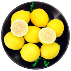 优质精品新鲜柠檬 2个