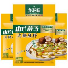 龙滋味 山珍菌汤 (TD) 220g