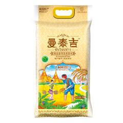曼泰吉 泰国香米 5kg