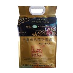 五常有机种植稻花香米 5kg