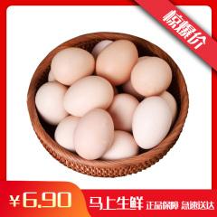 鲜鸡蛋 优质鸡蛋 10枚装