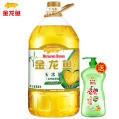 5升金龙鱼玉米油 (送)洗洁精 一桶5升