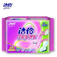 洁伶超薄绵柔卫生巾 23片