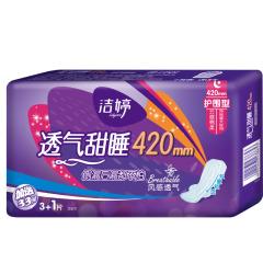 洁婷420mm卫生巾 3+1片