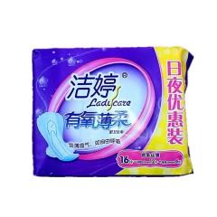 洁婷日夜优惠装卫生巾 16片