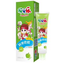 伢伢乐(苹果/香橙味)儿童牙膏随机发货