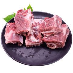 新鲜牛排骨 约2斤 (当天无货顺延第二天发)