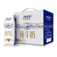 特仑苏纯牛奶 12瓶装