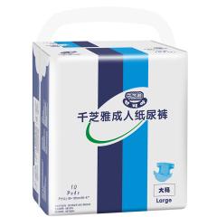 千芝雅成人纸尿裤(大码)
