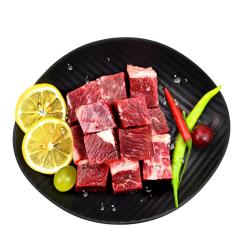冷冻带骨牛腹肉粒500克(真空装)