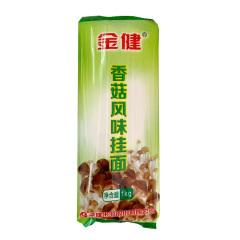 金健香菇风味挂面1kg