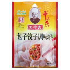 王守义 包子饺子调味料35g