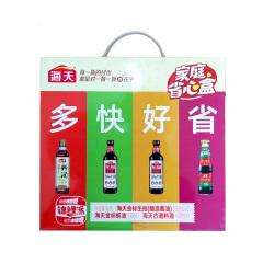 海天锦鲤派礼盒(生抽*2+耗油+料酒)