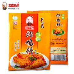 王守义 香酥炸鸡调味料 45g