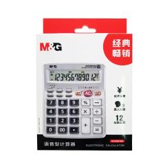 晨光 语音型计算器 ADG98104