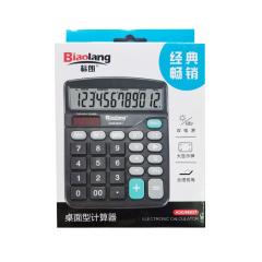 晨光 桌面型计算器ADG98837