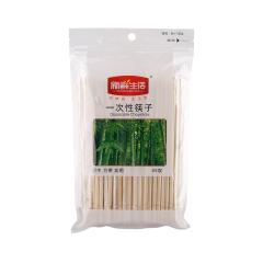 新鲜生活一次性筷子 45双