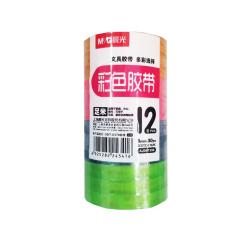 晨光 彩色胶带8mm*30y(12卷)