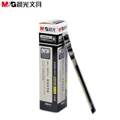 晨光 中性笔芯 考试用品 AGR640C3 黑0.5mm20支