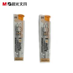 晨光 2B 米菲自动铅笔芯   一包 0.7mm  35005