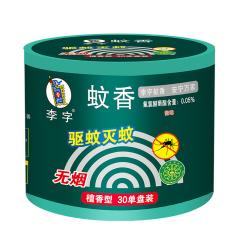 李字 无烟蚊香(檀香型)30单盘装