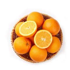 新鲜ABC橙(个大汁多)500g(±50g)