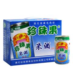 黄石珍珠果米酒 330g*12罐