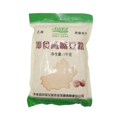 新疆特产:即食鹰嘴豆粉 1KG