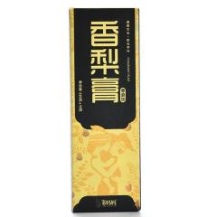 新疆特产:成成妈妈 香梨膏220g