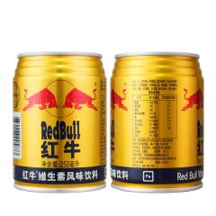红牛功能饮料 250ml*4听装